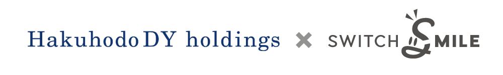 株式会社スイッチスマイルと株式会社博報堂DYホールディングス、マイクロロケーションにおける生活者のオフライン行動データ活用に向け資本業務提携