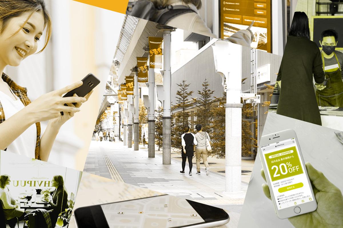Go To 商店街キャンペーンにおすすめ! アプリとビーコンで密を避けて地域や店舗を活性化する『街活ビーコンプラットフォーム』の提供を開始