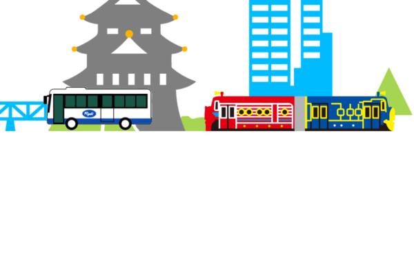 位置情報で街と人をつなぐOMOサービスアイデア募集