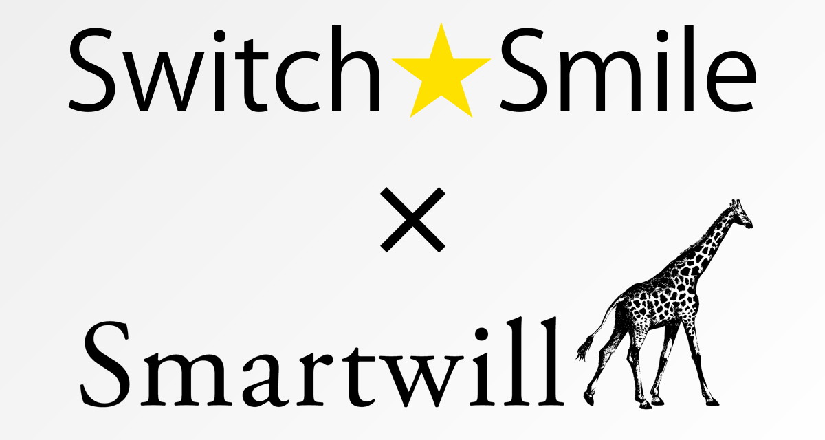 https://www.switch-smile.com/wp-content/uploads/img-smartwill-1200x640.png